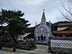 島根と山口の旅3日間~1日目