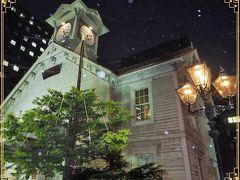 ちょこっと札幌へ・・・!☆ちょっぴり観光、ちょっぴりスイーツ☆前編☆北菓楼、赤れんが庁舎、札幌市時計台・・・など☆