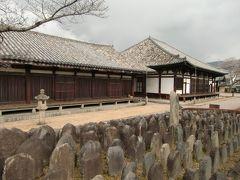 世界遺産「古都奈良の文化財」(元興寺)