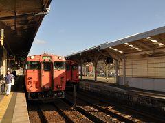 2018年3月青春18きっぷの旅4(山陰本線城崎温泉駅から鳥取駅へ)