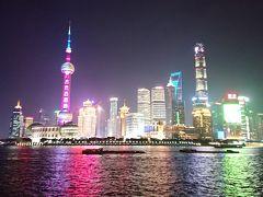 2018. 3月 上海