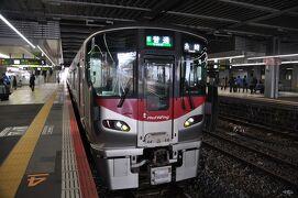 2018年3月青春18きっぷの旅9(三次駅から広島駅経由岡山駅へ)