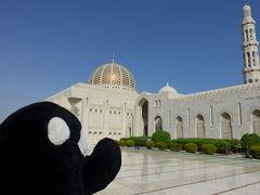 シャム旅中東からモロッコへ(8日目)オマーンから陸路でUAE・またまた事件多発編