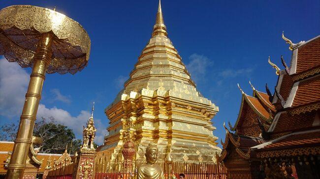 2016~17年の年末年始は北タイへ。<br /><br />少し前の旅行記になりますが、寒い日本に比べて春のような暖かな気候と、穏やかな街の雰囲気とで気持ちの良い旅ができたことから、遅ればせながらアップしたいと思います。<br /><br />まずは、タイ第二の都市であり、スコータイ朝やアユタヤ朝と並ぶかつてのタイ族の王朝、ラーンナー王国の都であったチェンマイから旅を始めます。<br /><br /><旅程表><br /> 2016年~2017年<br />○12月28日(水) 成田→香港→チェンマイ<br />〇12月29日(木) チェンマイ<br /> 12月30日(土) チェンマイ→スコータイ<br /> 12月31日(日) スコータイ→チェンマイ<br />  1月 1日(月) チェンマイ→チェンライ<br />          →チェンセン(ゴールデントライアングル)<br />          →メーサイ→チェンマイ<br />  1月 2日(火) チェンマイ→香港<br />  1月 3日(水) 香港→成田