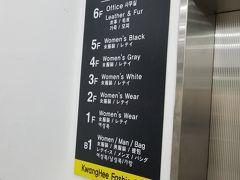 Booとマータフのソウル旅行何回目?2018.3(前半)