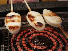 仙台市内~松島 美味しいものたくさん食べる旅(1日目)