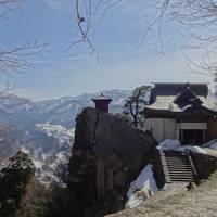 【えきねっと】冬のごほうび/ホテルメトロポリタン山形/朝食付