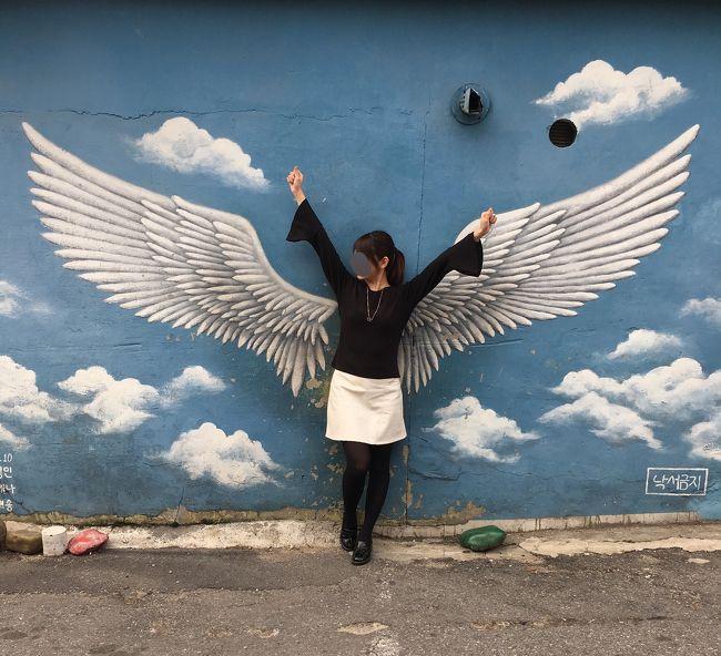 韓国メシ食べまくる母娘3人旅 ♪ Part ② 梨花洞壁画村巡り&ソウル未来遺産