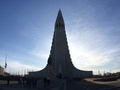 春と真冬を楽しむアイスランド一周旅行。2,レイキャビク散策。