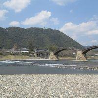 四国・山陽旅行 3 (広島と山口・岩国観光)