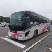 2017 大阪遠征はアドベンチャーワールドとUSJへ 【その5】高速バスで大阪へ