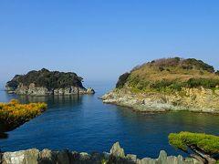 和歌山観光(34) 番所庭園の観光 中巻。