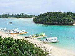 沖縄八重山旅 (2) 石垣島をぐるりと一周ドライブ&観光編