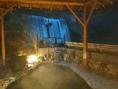 神奈川県 小田原に用事ついでで箱根旅行 (4-4) 滝見の露天風呂