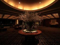 帝国ホテル 大阪 宿泊記