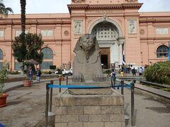 Egyptian Museum ⑭ (2017年12月27日エジプト考古学博物館 ⑭ )