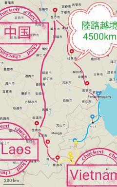 南に向かって旅に出てみる(11)【墨江(Mo Jiang)→昆明(Kunming) →長沙(Changsha)】