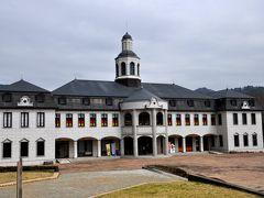 青春18切符で阿波・徳島、鳴門を訪ねるおじさんの一人旅・・・鳴門市ドイツ村公園とドイツ館へ