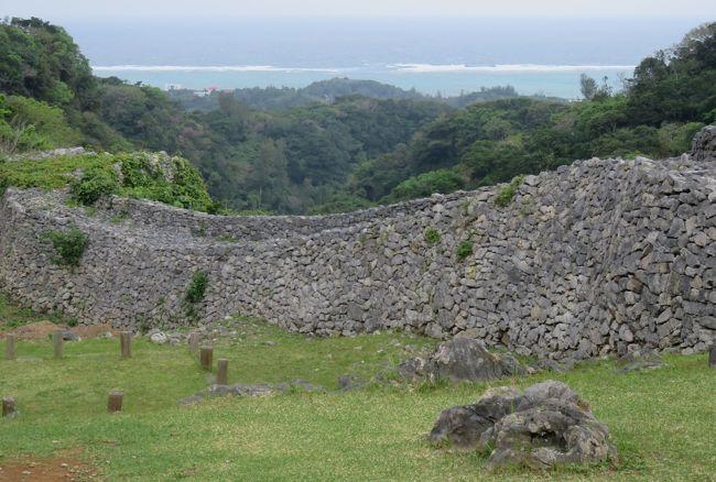沖縄の名城巡りです。世界遺産に指定され、日本百名城の98番にも選ばれている、今帰仁城紹介の締め括りです。現在も発掘調査や、修復作業が行われているようですが、城壁の優美さに目を奪われました。