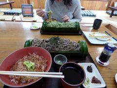 02.桜と水仙を見る節分のHJ下田1泊 わさび園 かどやの昼食