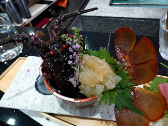今年2017年最後のディナーは日本料理 黒潮でプレミアム スモールポーションを楽しみます。<br /><br />久しぶりの日本料理のディナーですが、プレミアム スモールポーションは品数が多く、どんなものが提供されるか楽しみです。<br />