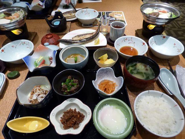エクシブ伊豆では、ラペールのバイキング、ラウンジシーガルのコンチネンタル、そして日本料理 黒潮で和朝食膳の朝食が頂けます。<br /><br />どこで朝食を頂こうか迷いましたが、二日続けて日本料理 黒潮の和朝食膳を楽しむことにしました。<br />