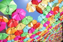真夏のイベリア 暑い時には熱いとこへ⑤ アンブレラスカイ!!アゲダ編【7/2昼過ぎ】