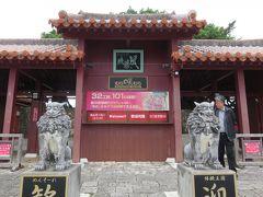 2018春、沖縄の名城巡り(8/28):3月9日(7):むら咲むら、ランタンオブジェ・コンテスト、昼食のあと座喜味城へ