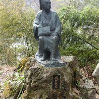 山形へ その7         山寺へ。 PART1      閑さや岩にしみ入蝉の声