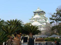 徳川なのに豊臣な大阪城