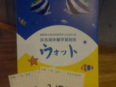 浜名湖にある小さな水族館...パンダうなぎ?