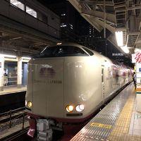 寝台列車で行く島根の旅~その1