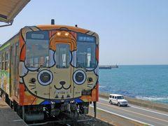 青い空青い海~海に近い下灘駅へ電車旅。と、松山散歩。【尾道と愛媛、2泊3日の一人旅:3日目】