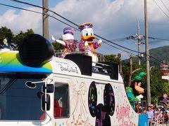 東京ディズニーリゾート35周年パレード| 沖縄県名護市 がじゅまるDE街バル