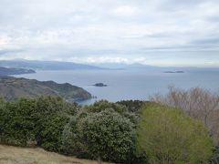 春の伊豆旅行♪ Vol.8 小室山:愛犬と一緒にパノラマ♪