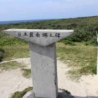 2月の沖縄八重山巡り②波照間島・黒島