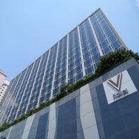 2016.3 シンガポール Vホテル ラベンダー V Hotel Lavender