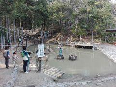 「浜北」静岡県立森林公園と浜北森林アスレチックで遊ぶ旅