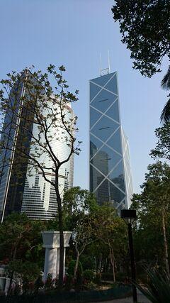 ふるさと納税でPeachポイント、2度目のLccで今年も香港2日目