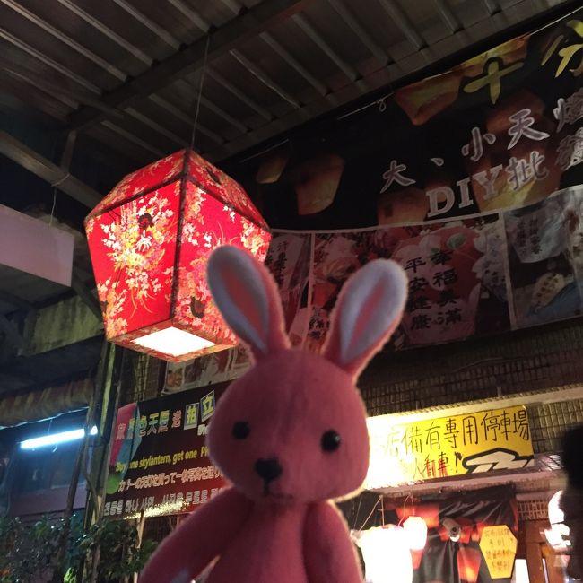 2018年1/1-1/3に2泊3日で台湾へ。<br />母と祖母の女3人旅!<br /><br />私→4回目…昨年台湾っ子の友達ができたが中国語は会得できていない。<br />母→2回目…言い出しっぺ。前回の初台湾が楽しすぎた模様。<br />祖母→3回目…小籠湯包と水餃が食べたいという理由だけで同行。<br /><br />旅行会社→HIS<br />出発地→セントレア空港<br />飛行機→チャイナエアライン<br />ホテル→パレデシンホテル<br />通信環境→Global Wi-Fi<br />※MKタクシーの空港市内往復送迎つけました。<br /><br />1日目…夜に十?囲で灯篭上げ<br />2日目…永康街で台湾式シャンプー→中山駅→台北101<br />3日目…台北駅の周囲を散策・帰国<br />