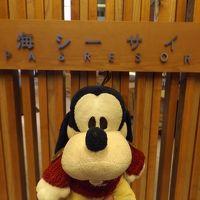 グーちゃん、春のお花見本合宿で熱海へ行く!(新型ロマンスカーでGO!?編)