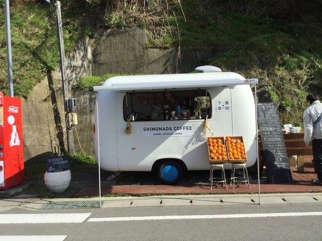 愛媛3日目です。車で動いてくれたので、主要のスポットに行けたことに感謝です。<br />深夜バスで内子から大阪まで行きました。深夜バスも20年ぶりです。<br />写真は撮れず、情報あげれなかったのが残念です。