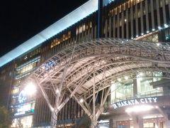 九州4泊5日 福岡、熊本、長崎、熊本 1 博多