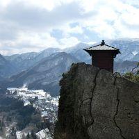 山形へ その8   山寺へ。 PART2   初春、雪が残る山寺からの景色を満喫。