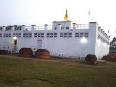 ネパール旅行(その5) ポカラ→ルンビニ(釈迦生誕地)→バイラワ