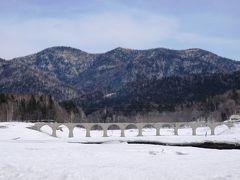434-タウシュベツ橋梁スノーシューツアー&ユニークな宿「糠平温泉中村屋」【後編】