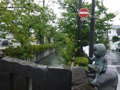 水の都、松江へ! 1 境港からの妖怪巡り in 水木しげるロード ~ただいま台風上陸中~