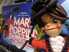 日本人キャストのミュージカル「メリー・ポピンズ」はカーテンコール撮影OK!~渋谷の都市の彼方に沈む夕日の眺めから始まった東急シアターオーブの観劇ナイト