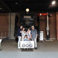 3世代で鉄道博物館へ。