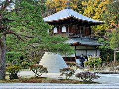 2018年2月 冬の京都を歩く 【2】
